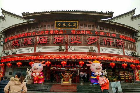 城隍庙购物广场