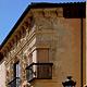 Casa de Castril 博物馆