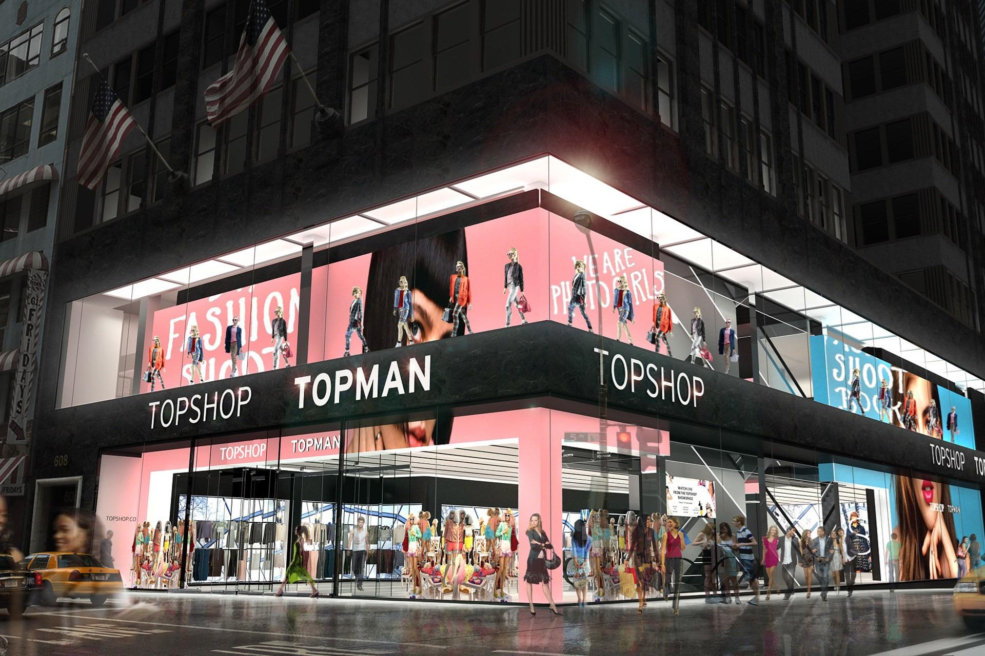 Topshop 王子街分店