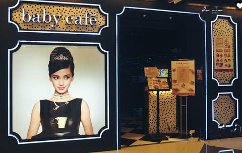 Baby Cafe(尖沙咀店)
