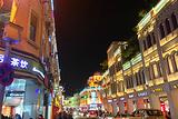 中山中路步行街
