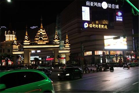 滇池路美食街