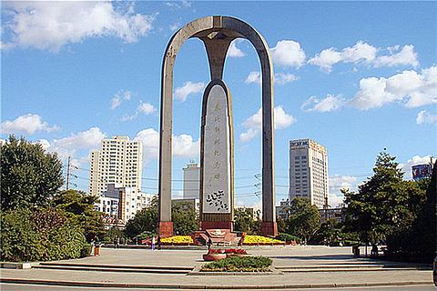 东北解放纪念碑