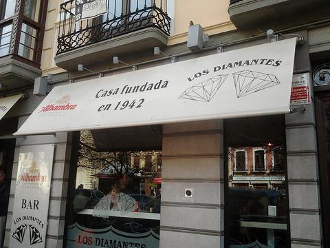 Los diamantes 酒吧旅游景点图片