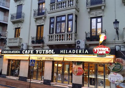 Futbol 咖啡厅