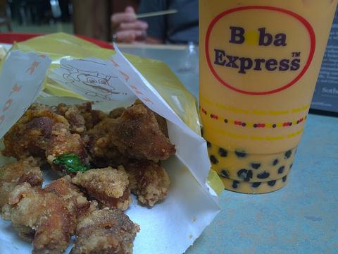 Boba Express旅游景点图片