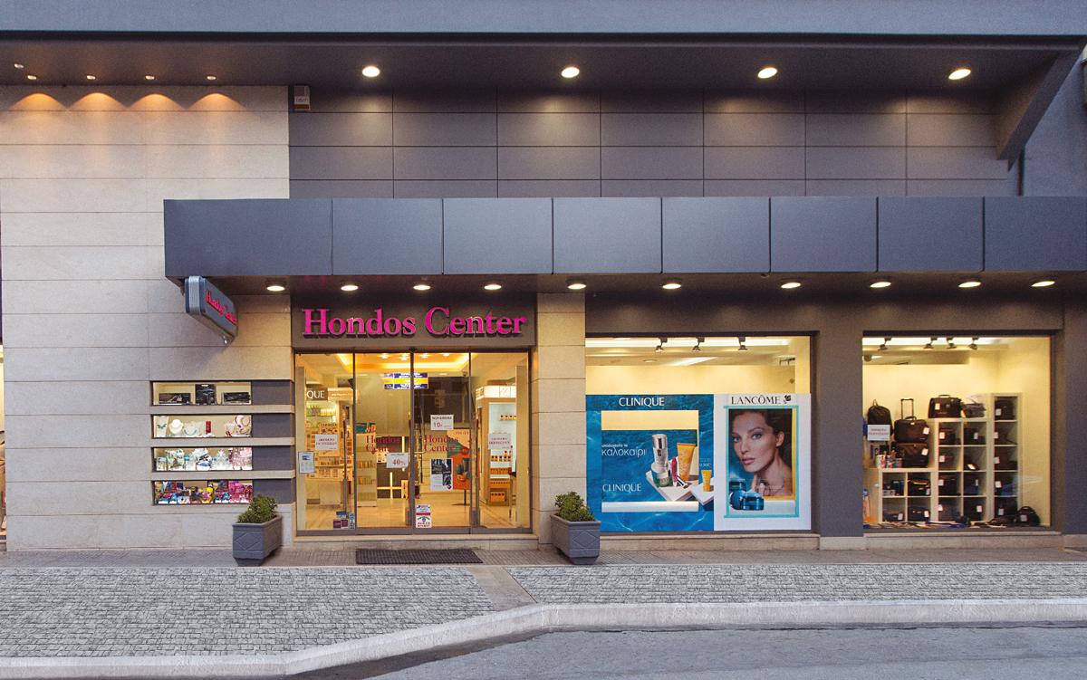 Hondos Center Ermou街分店