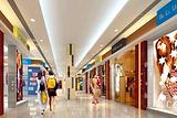 三峡广场地下购物中心