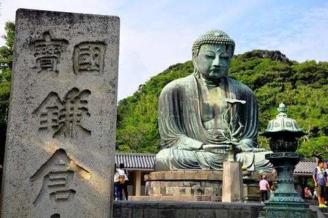 镰仓旅游图片