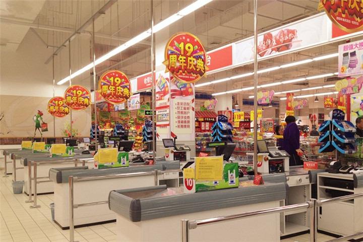 物美便利超市(建外SOHO店)