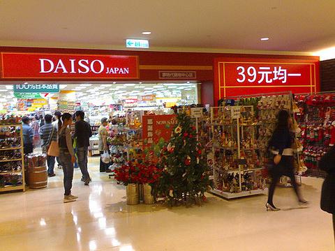 日本大创百货