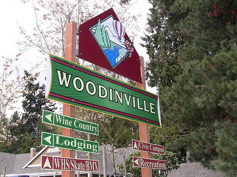 伍丁维尔红酒之乡旅游景点图片