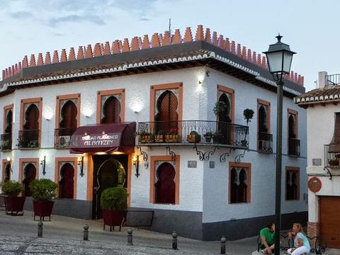 Tablao Flamenco Albayzin旅游景点图片