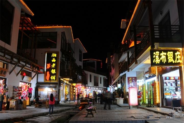 湘西民俗购物精品街