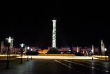 婺源文化广场