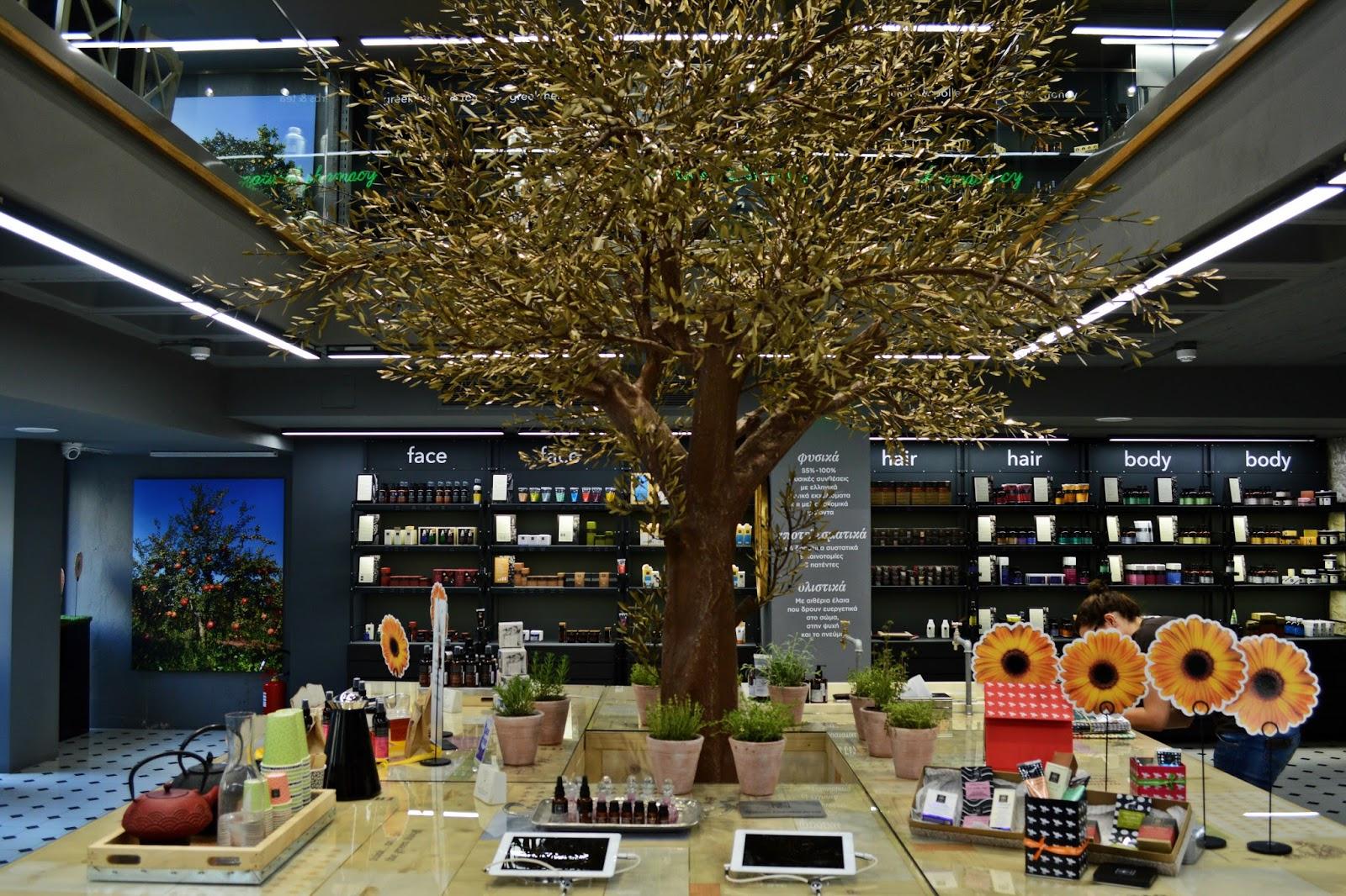 THE APIVITA体验店 Ermou街分店