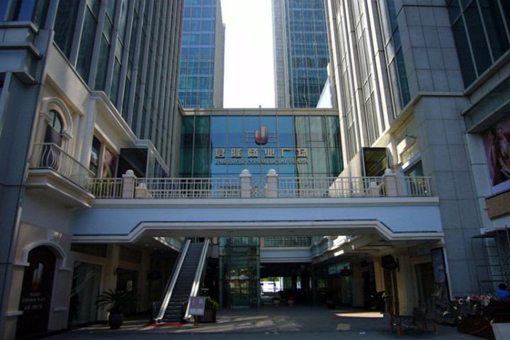 君隆商业广场