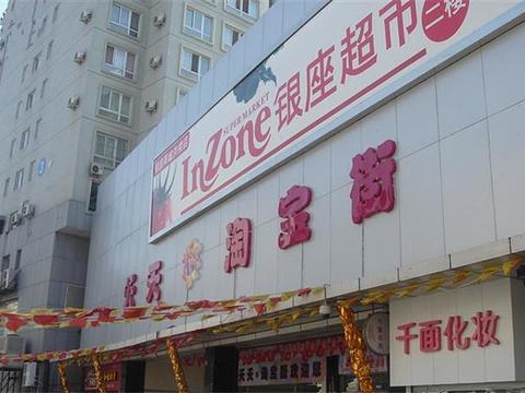 天天淘宝街旅游景点图片