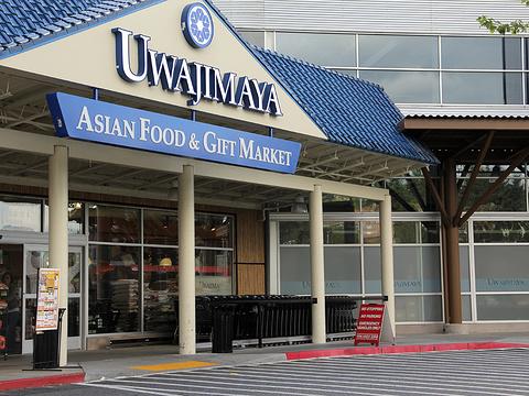 Uwajimaya旅游景点图片