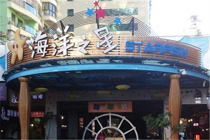 假日香港广场