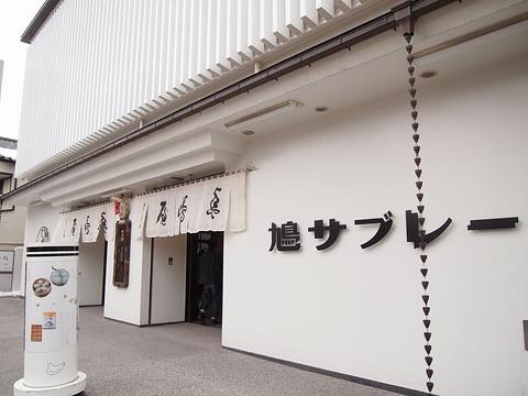 丰岛屋旅游景点图片