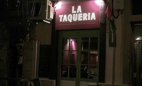 La Taqueria墨西哥餐厅