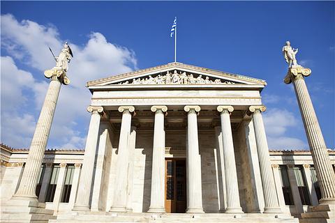 雅典科学院的图片