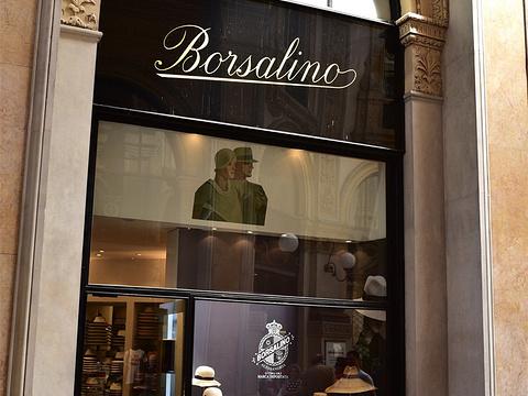 Borsalino Boutique旅游景点图片