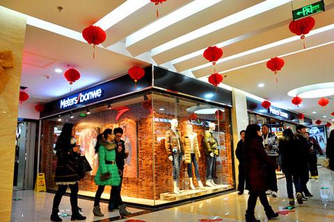 华宇时尚商业街