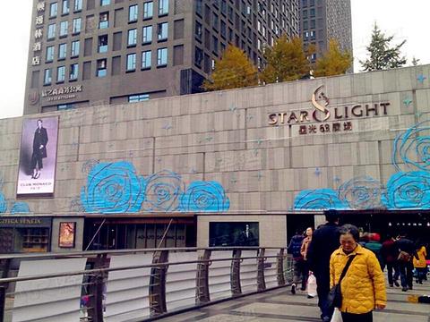 重庆星光68广场旅游景点图片