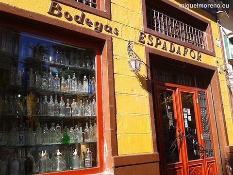 Bodegas Espadafor旅游景点图片