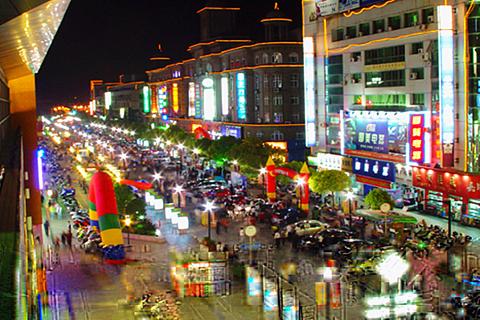 华庭街购物商圈