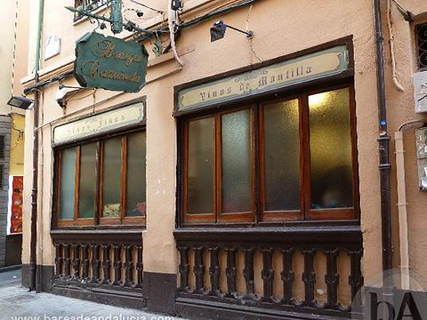 Castañeda 酒窖旅游景点图片