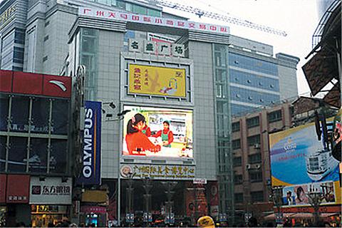 名盛广场的图片