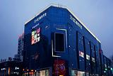 新苏国际购物中心