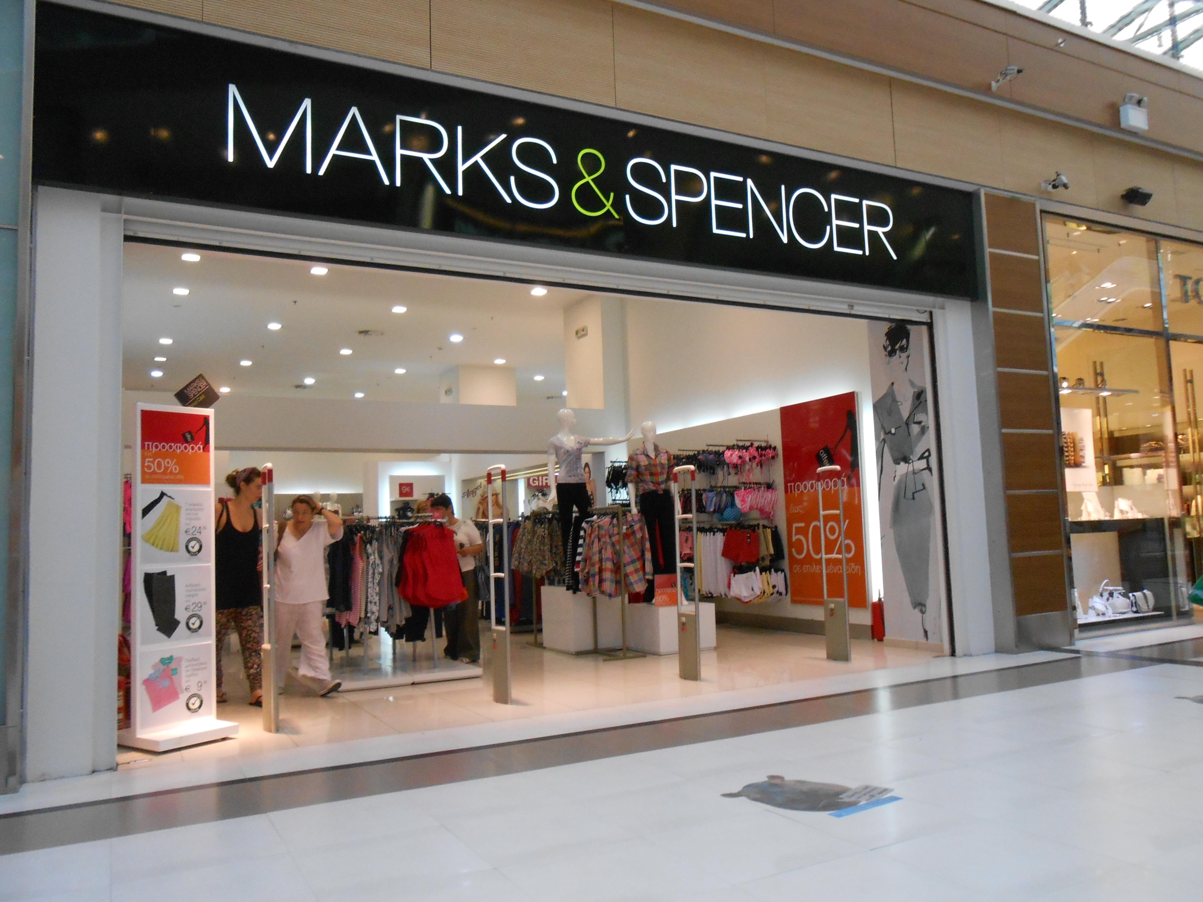 Marks & Spencer  Ermou街分店