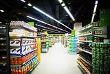 龙泉超市(大理分店)