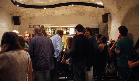 Huerto del Loro 酒馆