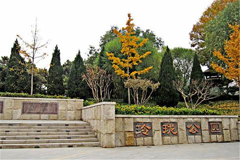 玲珑公园的图片