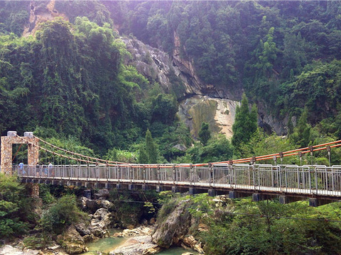 賨人谷景区旅游景点图片