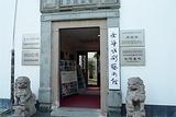 上海全华水彩艺术馆
