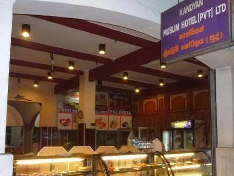 康提穆斯林饭店旅游景点图片