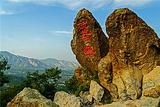鹫峰国家森林公园