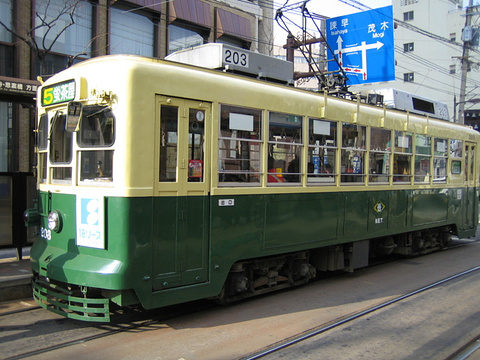 长崎路面电车