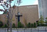 大阪市立东洋陶瓷美术馆