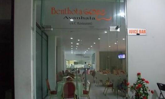 Benthota Bake House