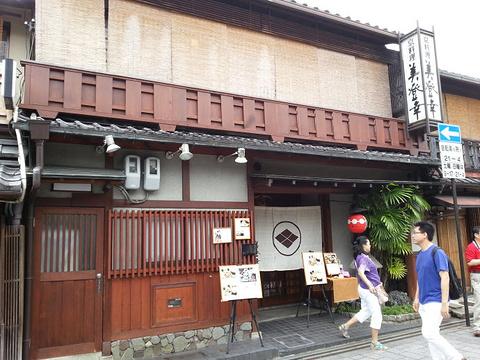 饺子王将 (京都東インター店)