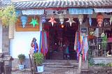 西藏多杰国际贸易