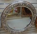 阿拉伯手工铜镜