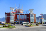 林芝会展中心